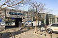 Exit A2 of Dahongmen Station (20210220154224).jpg