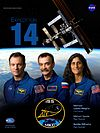Expedition 14 crew poster.jpg