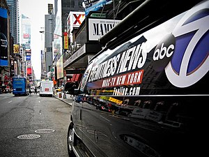Owned-and-operated station - Image: Eyewitness News in New York City