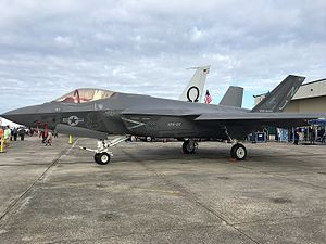 Brunswick Golden Isles Airport - F-35C of VFA-101 Golden Isles Airshow on 24 March 2017