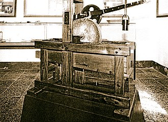 Charles Fenerty - The F. G. Keller wood-grinding machine c.1854. It's speculated that Charles Fenerty utilized his father's lumber mill for this purpose to start, but eventually invented his own wood grinder to pulp the wood.