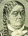 Face detail, Cook Islands Queen Makea 1893-94 Die Proof (cropped).JPG