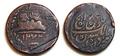 Falus coin Iran.png
