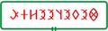 Feketeerdo rovastabla.png