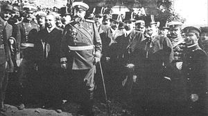 Bulgarian Declaration of Independence - Ferdinand of Bulgaria proclaiming independence in Tarnovo, 1908