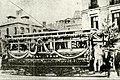 First tram in Shanghai.jpg