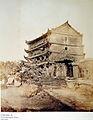 Five Stories Pogoda in Canton.jpg