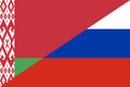 Flag of Belarus and Russia.png