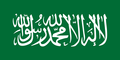 Flag of Jihad (green).png
