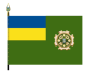 Flag of Treasury of Ukraine.png