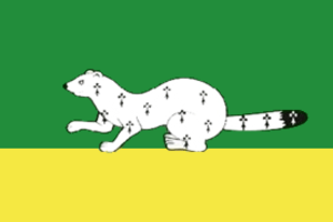 Verkhneuralsky District - Image: Flag of Verkhneuralsky rayon (Chelyabinsk oblast)