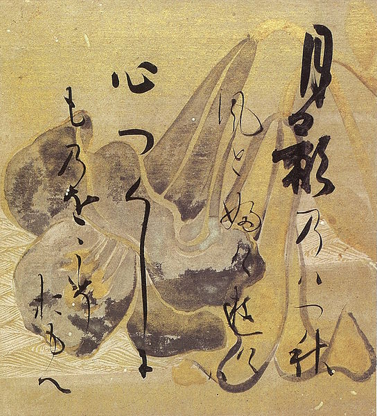 hon'ami koetsu - image 3