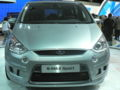 FordS-MaxSport2.JPG