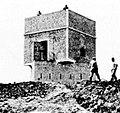 Fortín de Sidi Aguariach Bajo, Melilla.jpg