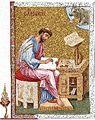 Four Evangelists, miniatures from the Gelati (Georgia) Gospels, Eleventh century (B).jpg