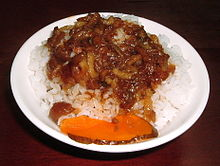 Fragpork Rice from Formosa Chang Taipei Neihu Store.jpg