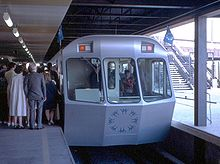 Front of Expo Express train edit.JPG