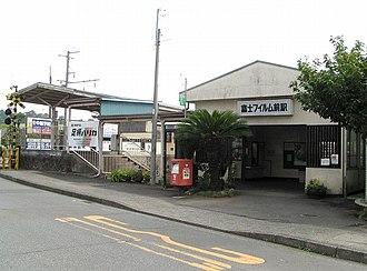 Fujifilm-Mae Station - Fujifilm-Mae Station