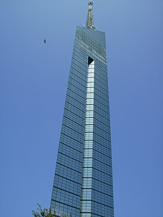 Fukuoka Tower - Image: Fukuoka Tower