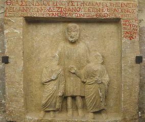 Stèle funéraire d'Hermès, Dexiphanès et Thrasôn