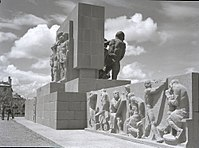 Güven Park and Güven Monument (The Monument of Safety), 1940s (17060228996).jpg
