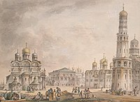 G.Quarenghi - Views of Moscow and its Environs - Sobornaya Square at the Moscow Kremlin - 1797.jpg