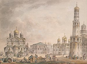 G.Quarenghi - Views of Moscow and its Environs - Sobornaya Square at the Moscow Kremlin - 1797.jpg