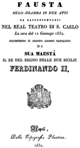 Gaetano Donizetti - Fausta - title page of the libretto - Naples 1832.png