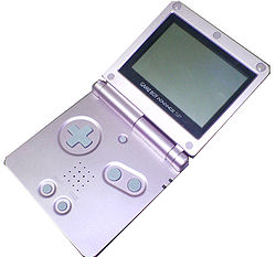 Gameboy Advance SP