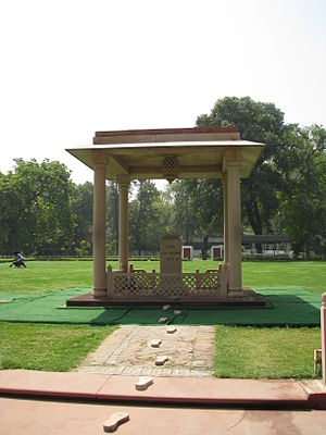Assassination of Mahatma Gandhi - A memorial marks the spot in Birla House (now Gandhi Smriti), New Delhi, where Mahatma Gandhi was assassinated at 5:17 p.m. on 30 January 1948.