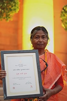 Gargi Gupta Awardee of Nari Shakti Puraskar on 8th march 2018 at Rastrapati Bhavan IMG 2592 1.jpg
