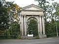 Gatchina. Castle Park. Admiralty gate..JPG