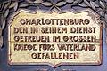 Gedenktafel Otto-Suhr-Allee 100 (Charl) Kriegsopfer3.jpg