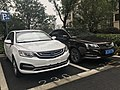 Geely Yuanjing (left) and Emgrand (right) sedans.jpg