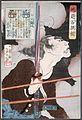 Geki Magohachi in Smoke and Rifle Fire LACMA M.84.31.241.jpg