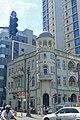 Genosar Hotel founded in 1921.jpg