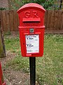 George V Postbox, 5 Mill Road, Peasenhall. - geograph.org.uk - 1405046.jpg