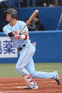 Hayato Sakamoto Japanese baseball player