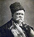 Gilarovsky.jpg