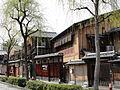 Gion street.jpg