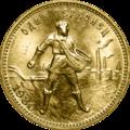 Gold Chervonets 1980 reverse.png