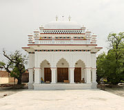 Gopinath Temple - Ningthoukhong, Manipur (India)