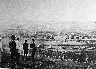 Mandate for Syria and the Lebanon - General Henri Gourard inspecting French colonial troops before the Battle of Maysalun