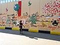 Graffitis in Beirut. protests in Lebanon 2019.jpg