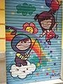 Grafitti Julieta Gran Via.jpeg