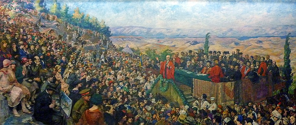Grand opening of the Hebrew University - Leopold Philichovsky painting, 1925