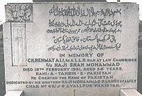 Grave of Choudhary Rahmat Ali.jpg