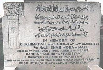 Choudhry Rahmat Ali - Headstone of Ali's Grave