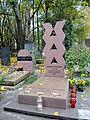 Grave of Marek Edelman & Alina - 01.jpg