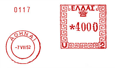 Greece stamp type A2A.jpg